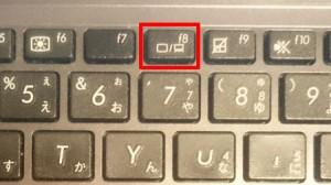 外部ディスプレイ切り替えキー